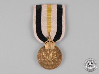 Prussia, Kingdom. A Golden Anniversary Medal, II Class, c.1880