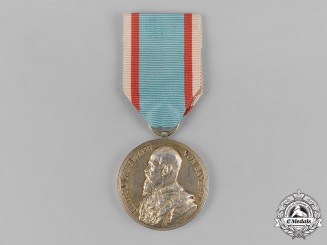 Bavaria, Kingdom. A St. George Jubilee Medal, Museum Example, by A. Scharff