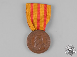 Baden, Grand Duchy. A Medal for Workers and Servants, c.1910