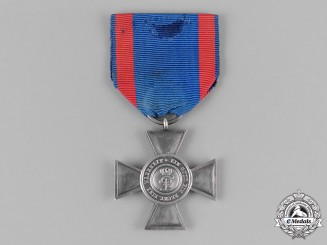 Oldenburg, Grand Duchy. A House & Merit Order of Peter Frederick Louis, II Class Honour Cross