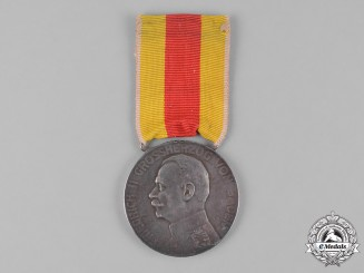 Baden, Grand Duchy. A Merit Medal in Silver by Rudolf Mayer, c.1910
