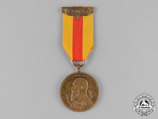 Baden, Duchy. A Grand Duke Friedrich 50th Jubilee Medal