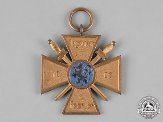 Germany, Imperial. A 1903 Veterans Association Dedication Cross by Frankenberger