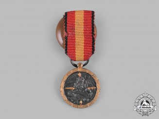Spain, Fascist State. A Civil War Medal for the Campaign of 1936-1939, Miniature