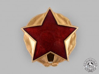 Yugoslavia, Socialist Federal Republic. An Order of the Partisan Star with Gold Wreath, I Class