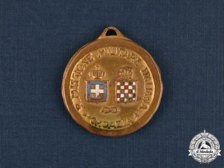 Croatia, Independent State. Royal Italian Military Mission to Croatia Medal, Rare