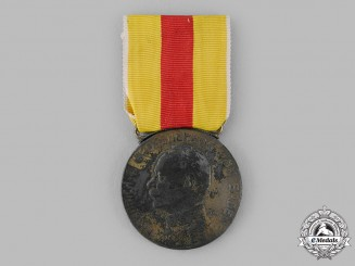 Baden, Grand Duchy. A Golden Merit Medal, c.1910