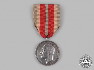 Hesse, Grand Duchy. A General Medal for Rescue of Humane Life, Exhibition Example