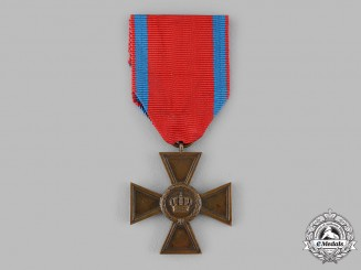 Württemberg, Kingdom. A 15-Year Long Service Cross