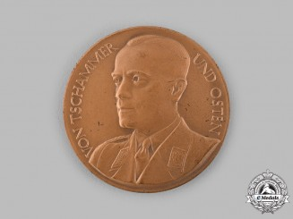 Germany, Third Reich. A Reichssportführer Proficiency Medal by L. Christian Lauer