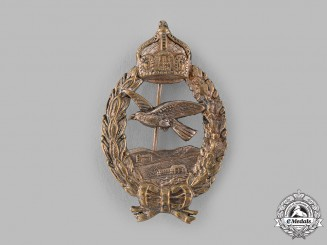 Germany, Luftstreitkräfte. A Prussian Pilot's Commemorative Badge, Prinzen Version