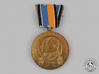 Germany, Imperial. A Nassau-Prussia Regimental Alliance 100th Anniversary Medal
