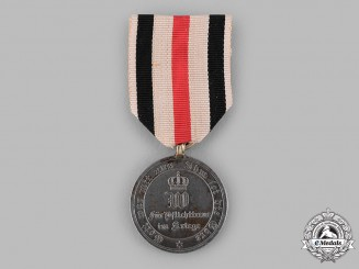 Germany, Imperial. A War Commemorative Medal for Non-Combatants 1870/71