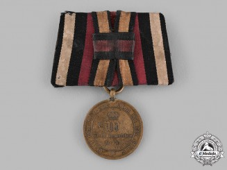 Germany, Imperial. A War Commemorative Medal 1870/71