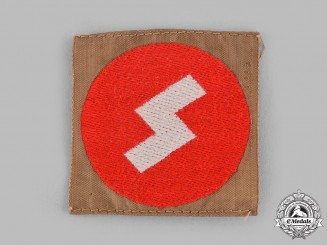 Germany, DJ. A Deutsches Jungvolk (DJ) General Membership Sleeve Badge