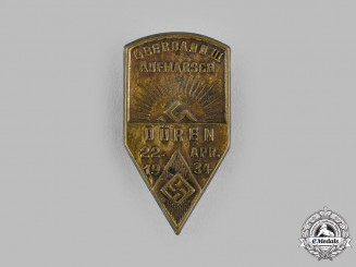 Germany, HJ. A 1934 HJ Düren Deployment Badge
