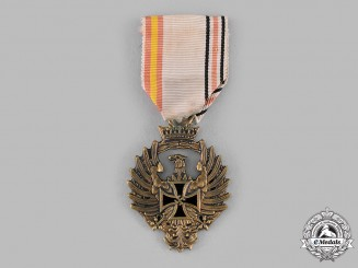 Spain, Spanish State. A Medal of the Russian Campaign