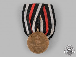 Germany, Imperial. A War Commemorative Medal for Fighters 1870/1871