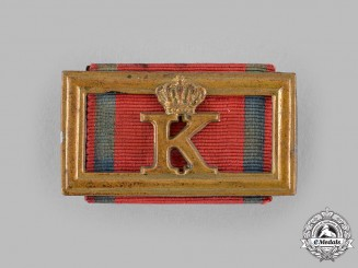 Württemberg, Kingdom. A Landwehr Long Service Clasp, II Class, c.1885