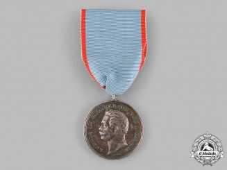 Hesse, Grand Duchy. A General Honour Medal for Rescue of Human Life by C. Voigt, c.1880