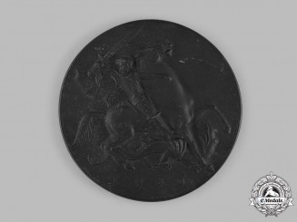Germany, Federal Republic. A 1953 St. George Cast Iron Wall Plaque, by Buderus
