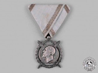 Bulgaria, Kingdom. An Order of Merit, II Class Silver Grade, c.1914