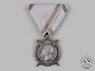 Bulgaria, Kingdom. An Order of Merit, II Class Silver Grade, c.1914