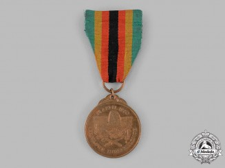 Zimbabwe, Republic. An Independence Medal 1980, Bronze Grade
