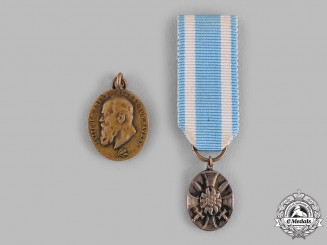 Bavaria, Kingdom. A Pair of Miniature Medals