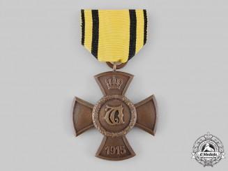 Württemberg, Kingdom. A Wilhelm Cross for Public Welfare, Anniversary Issue