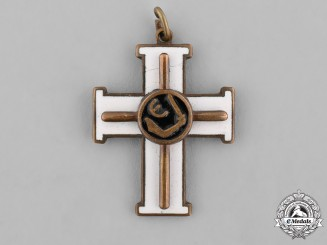 Estonia, Republic. A Cross of Liberty Pendant