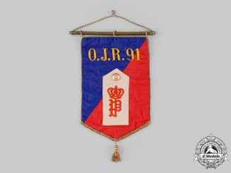 Germany, Imperial. A 91st Oldenburg Jäger Regiment Banner