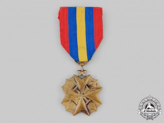Congo, Democratic Republic. An Order of Civil Merit, III Class