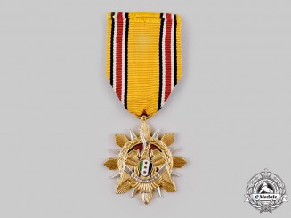 Syria, Republic. An Arab Army Medal 1962