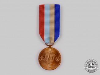 Nigeria, Federal Republic. A National Service Medal 1966-1970
