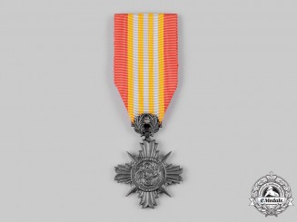 Vietnam, Republic, South Vietnam. An Armed Forces Medal of Honour of Merit, II Class