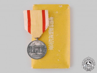Japan, Occupied Manchukuo. A National Shrine Foundation Medal