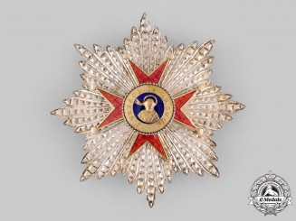 Vatican. An Order of St. Gregory the Great, I Class Grand Cross, c.1950