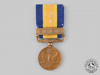 Japan, Occupied Manchukuo. A Border Incident War Medal 1939