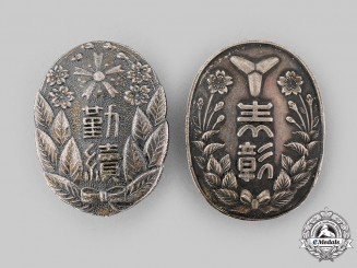 Japan, Empire. Two Badges & Insignia