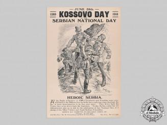 Serbia, Kingdom. A Mint & Historically Important British Kosovo Day Celebration Poster, c.1917