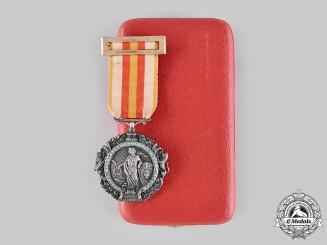 Spain, Franco Period. A Seldomly Awarded Military Merit Medal in Diamonds, c.1938