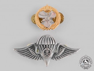Saudi Arabia, Kingdom. Two Saudi Arabian Armed Forces Badges