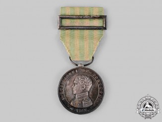 Portugal, Kingdom. An Exemplary Conduct Silver Medal by Silva, c.1870