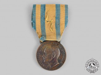 Italy, Kingdom. A China Campaign Medal 1900-1901