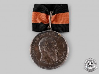 Russia, Imperial. A Silver Medal for Zeal