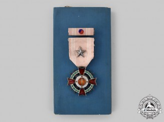 South Korea, Republic. An Order of Military Merit, II Class (Eulji) with Case, c.1950