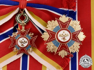 Philippines, Republic. An Ancient Order of Sikatuna, Grand Cross (Datu), c.1975