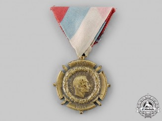 Serbia, Kingdom. A Medal for the Great War 1914-1918