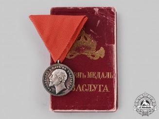 Bulgaria, Kingdom. A Medal for Merit, II Class Silver Grade, c.1910